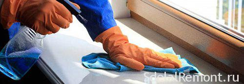 How to wash a window sill of a plastic window